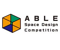 エイブル空間デザインコンペティション 2019