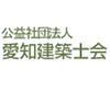 第7回 愛知建築士会学生コンペ - スマートシティ豊橋 2012