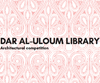 Al Jouf Public Library Redesign Competition