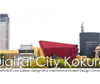 "AILCD 2016 International Student Design Competition ""Digital City Kokura"""