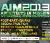 AIM- Architects in Mission 2013
