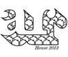 AR House 2012