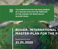 The Open International Architectural and Urban Planning Competition for the Development of a Masterplan for the Territory Adjacent to the Almetyevsk Reservoir on the Stepnoy Zay River