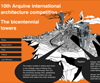 10th Arquine International Architecture Competition