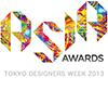 ASIA AWARD 2013