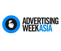 Advertising Week Asia 学生コンペティション 2019