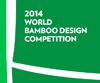 2014 World Bamboo Design Competition