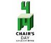 BD/GA共同企画 クリエイターアワード 「こころ癒される椅子をデザインする」