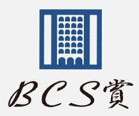 第61回 BCS賞