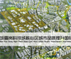 Ban Xue Gang High-Tech Zone Core Area Urban Quality Improvement International Design Competition
