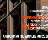 International Architecture Awards 2021