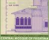 Central Mosque of Pristina