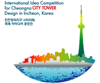 Cheongna CITY TOWER Competition
