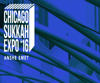 Chicago Sukkah Expo 2016