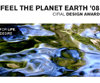 Feel Planet Earth 08 - Cifial Design Award