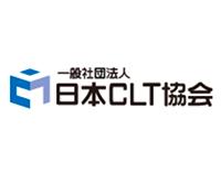 CLTアイディアコンテスト2020 設計部門