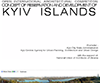Concept of Reservation and Development of KYIV Islands