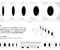 第20回 CSデザイン賞 - 学生部門