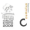 Cumulus Kyoto 2008 国際デザインセッション研究論文募集