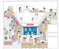 大丸下関店「Join083」内装デザインコンペ