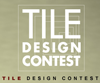 第9回 DANTO TILE DESIGN CONTEST
