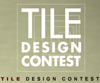 第10回 DANTO TILE DESIGN CONTEST