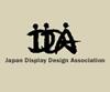 ディスプレイデザイン賞 2009