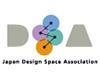 空間デザイン賞 / DSA Design Award 2015