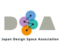 空間デザイン賞 / DSA Design Award 2018