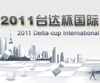 2011 Delta-cup International Solar Building Design Competition