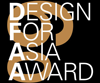 Design for Asia Award 2009