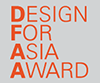 Design for Asia Award 2013