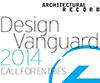 Design Vanguard 2014