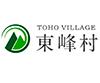 東峰村ゲストハウス設計コンペ