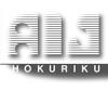 2012年度 日本建築学会北陸支部 北陸建築文化賞