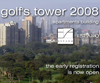 Golf's Tower 2008