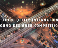The Third Q-City International Young Designer Competition