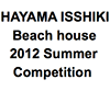 HAYAMA ISSHIKI Beach house 2012 Summer Competition