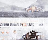 第24回 北陸の家づくり設計コンペ