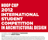 HOOP CUP 2012 International Student Competition