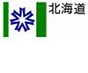 北斗市道営住宅集会所新築工事新規参入公募型プロポーザル