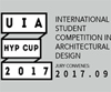 UIA-HYP Cup 2017 International Student Competition