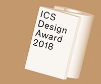 ICS Design Award 2018