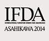 国際家具デザインコンペティション旭川 2014