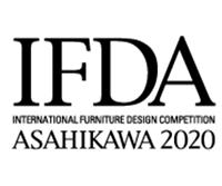 国際家具デザインコンペティション旭川 2020 / International Furniture Design Competition 2020