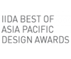 IIDA - The 5th Best of Asia Pacific Design Awards