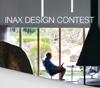 第30回 INAXデザインコンテスト