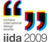 Incheon International Design Awards 2009 - green design and daily life international design competition