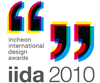 Incheon International Design Award 2010