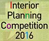 インテリアプランニングコンペ 2016